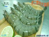 特大號草蝦-300g(已售完)